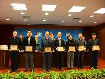 邮政局表彰2013年度工作优秀团队