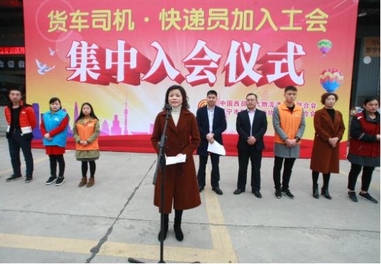 遂宁市第一届manbetx官网手机登录行